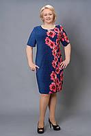 Нарядное женское платье Коста больших размеров 52,54,56,58