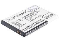 Аккумулятор для Samsung Cooper 1350 mAh