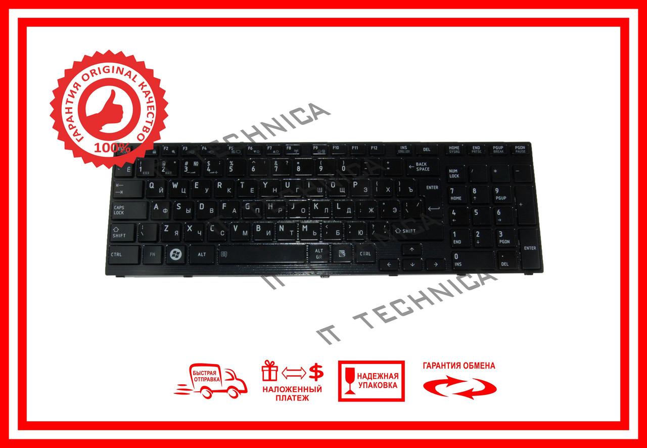 Клавіатура Toshiba P750 P770 P750D оригінал
