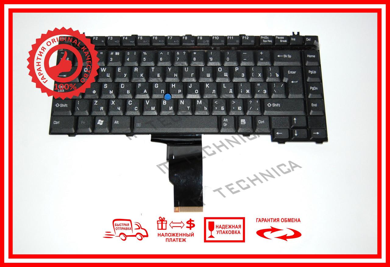 Клавіатура TOSHIBA A130 A135 M30 M30X трекпоинт