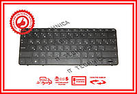 Клавиатура HP Compaq Mini 1003 1103 110-3500 110-3510 210-3000 210-3001 210-4100 Series черная RU/US
