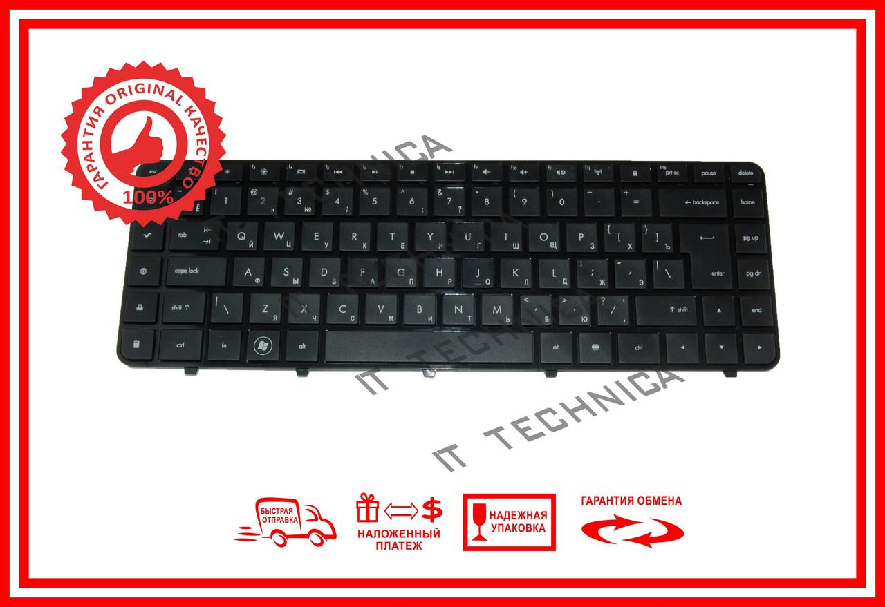 Клавіатура HP Pavilion dv6-3016 dv6-3208 оригінал
