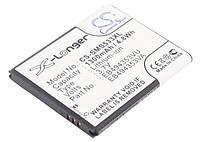 Аккумулятор для Samsung Next Pop 551 1300 mAh