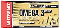 Nutrend Omega 3 plus 120 softgel caps