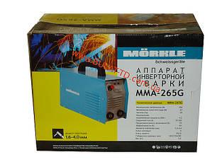 """Сварочное оборудование """"Morkle""""(Мoркле)"""