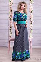 Длинное трикотажное весеннее платье с цветочным принтом 44-50
