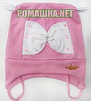 Детская трикотажная шапочка на завязках р. 48, отлично тянется, ТМ Аника 3067 Розовая