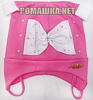Детская трикотажная шапочка на завязках р. 50, отлично тянется, ТМ Аника 3067 Розовая-1