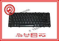 Клавиатура LENOVO Y460 Y550 Y560 черная