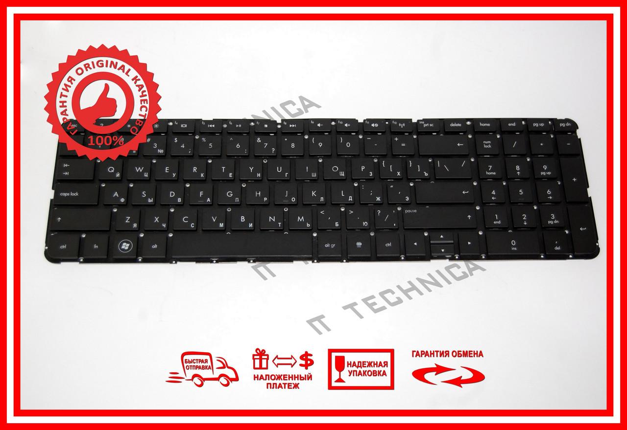Клавиатура HP Pavilion dv7-4000, DV7-5000 черная без рамки Горизонтальный Enter RU/US