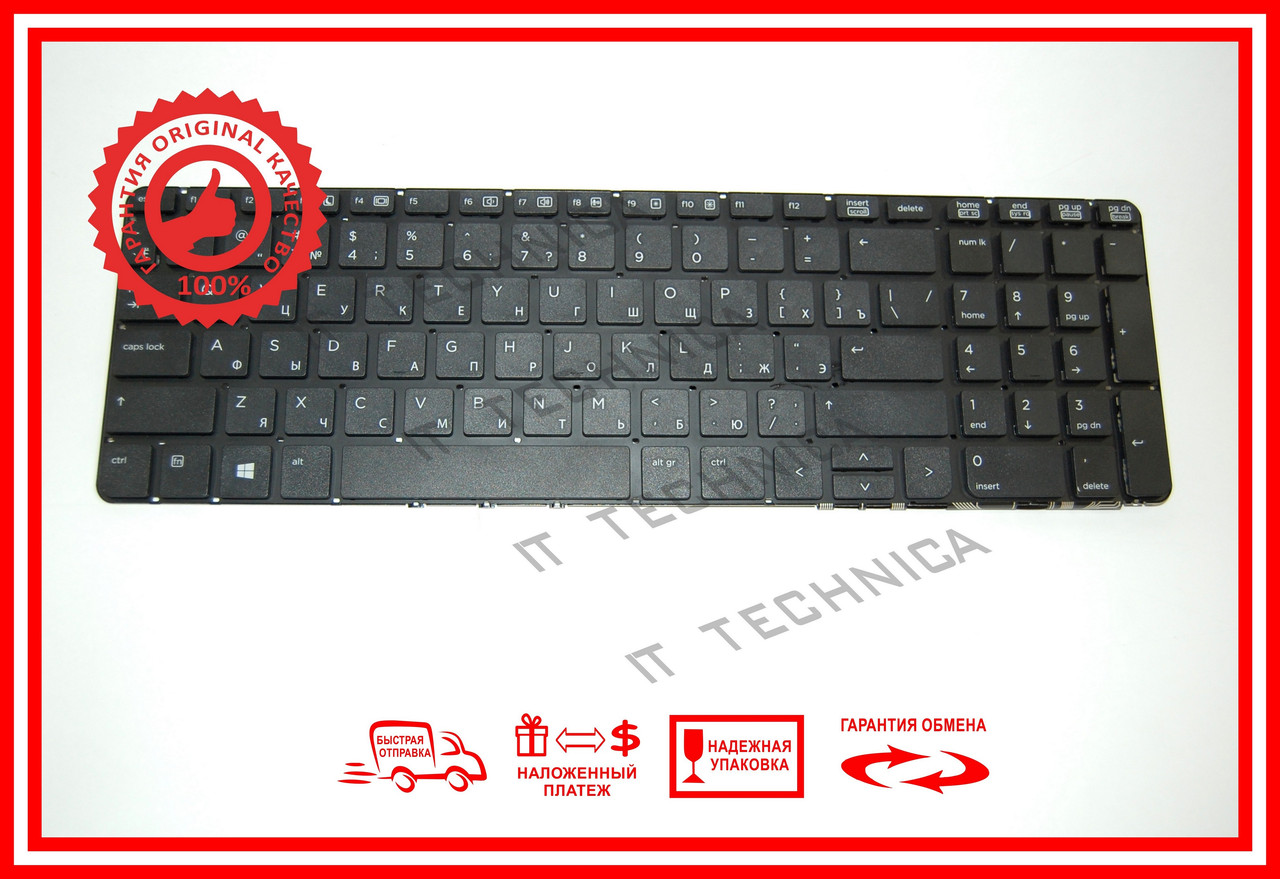 Клавіатура HP ProBook 450 G0 450 G1 G2 оригінал