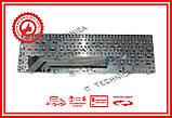 Клавіатура HP ProBook 4535s 4730s оригінал, фото 2