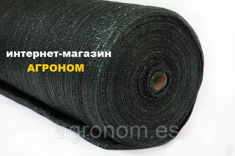 Сетка затеняющая 60% (4м х 50м) рулон