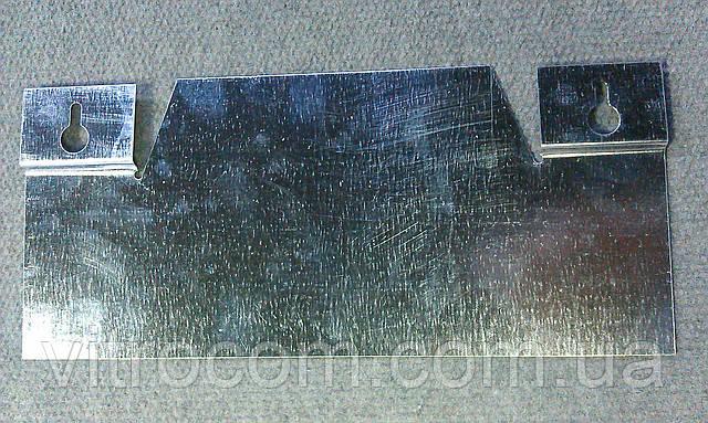 Крепление для зеркала 125х280 мм