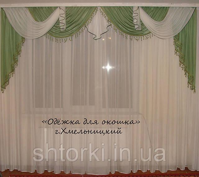 Ламбрикен КЛАССИКА 3м зелень с Бахрамой