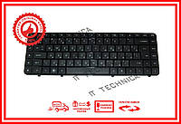 Клавиатура HP Pavilion dv6-3155 dv6Z-3000 оригинал