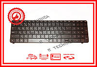 Клавиатура HP Presario G72, CQ72 черная (RU/US)