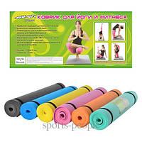 Коврик для йоги/фитнеса: 3 мм, разн. цвета.