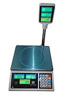Весы торговые ВТЕ-Центровес-15Т2ДВ-(ЖК), до 15 кг. Сертифицированные.