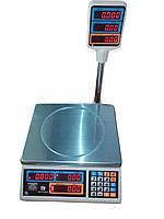 Весы торговые ВТЕ-Центровес-30Т2-ДВ-(СВ), до 30 кг. Сертифицированные.