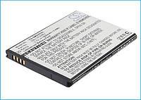 Аккумулятор для Samsung GT-i9250 1500 mAh