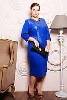 Платье трикотажное с эко-кожей цвет синий  ТИФАНИ, фото 1