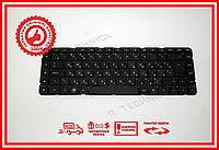 Клавиатура HP Pavilion dv6-3069 dv6-4018 верт энт
