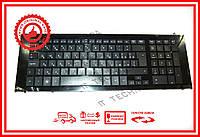 Клавиатура HP ProBook 4720s черная с черной рамкой RU/US