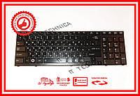 Клавіатура Toshiba Satellite A665 A665D оригінал