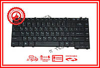 Клавиатура TOSHIBA A305 L450D M305 черная