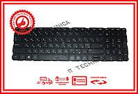 Клавиатура HP m6-1005 -1006 -1007 оригинал