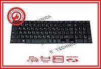 Клавиатура TOSHIBA Satellite S50, S50D черная с черной рамкой RU/US