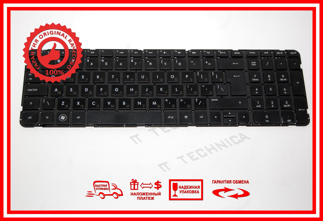 Клавиатура HP Pavl. G6-2016 -2108 -2143 верт энтер