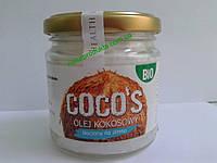 """Масло кокоса BIO (органическое) """"HEALTH LINK"""", 200 мл.Пищевое"""