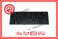 Клавиатура Samsung NP300E4A NP300V4A; черная без рамки RU/US