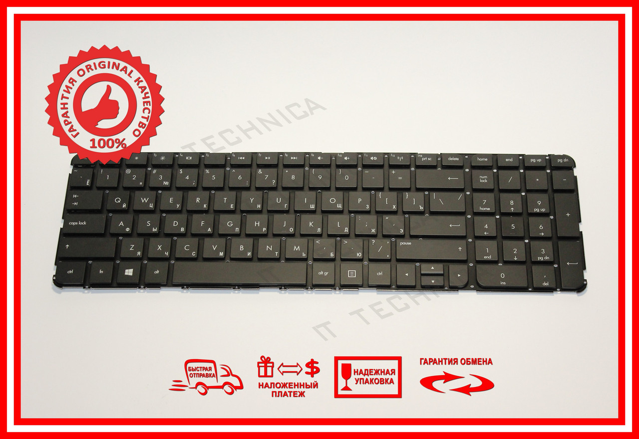 Клавіатура HP dv7-7150er dv7-7160er без рамки