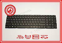 Клавиатура HP dv7-7150er dv7-7160er без рамки