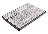 Аккумулятор для Samsung SCH-N719 2200 mAh