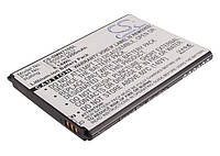 Аккумулятор для Samsung SGH-i317 2200 mAh