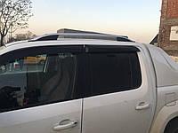 Volkswagen Amarok Рейлинги Skyport Grey