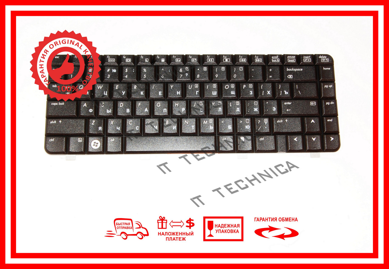 Клавіатура HP Compaq 6720 6720S чорна оригінал