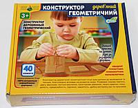 Геометричний деревяний конструктор 40 ел.