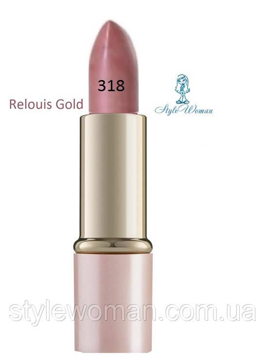 Помада для губ Relouis Gold релуи тон 318