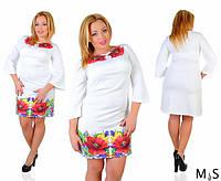 Платье Маки БАТ 676 (2042)