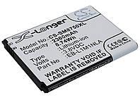 Аккумулятор для Samsung ATIV S 16GB 2300 mAh