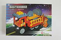 Міні конструктор Вантажівка 35 детал. 01388816 в картонній коробці 25х35 см