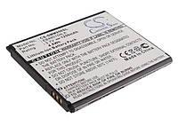 Аккумулятор для Samsung SPH-M950DAAVMU 1250 mAh