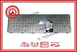 Клавіатура HP Pavl. G6-2002 -2030 -2122 чорна, фото 2