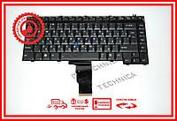 Клавиатура TOSHIBA 100 Tecra A1 A2 A3 TrackPoint