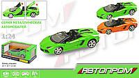 Машина металл 68274A 12шт2АВТОПРОМ,1:24 Lamborghini,бат,свет,зв,откр.двери,капот,багаж.,в кор.24